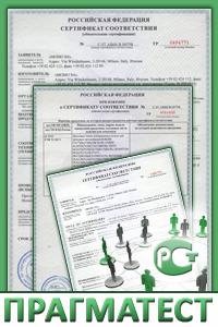 Сертификат соответствия ТР РФ